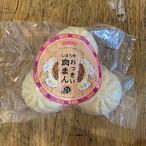 【冷凍】しほろ牛お相撲肉まん(3個入り)[024]