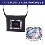 1[w'ʌn] サコッシュ+ Live DVD/CDセット(数量超限定)
