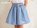 黄色いリボンがアクセント♪ふんわりギャザースカート(ストライプ・ブルー)