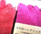 5本指ヘンプ靴下(濃紅梅色)クリスマス限定!