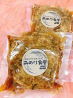 自家製カマンベールチーズの味噌漬け(3パック入り)
