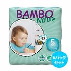 [6パックセット]Bambo Nature紙おむつ (サイズ5)