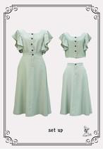 【セットアップ】Frilled Sleeve ・Flare Skirt Dress / フリル袖ブラウス・フレアスカート
