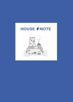 5416 ハウスノート・A5判(フレーム)