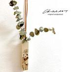 ドライフラワー用花器◆バーニングアート