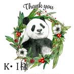 ◆即納◆Tree of xiang xiang 柄ブランケット