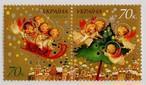 クリスマス / ウクライナ 2007