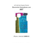 【受注生産】イラストスマホケース007*iPhone・Android 各機種対応 OD-SPC-007