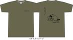 Kaede noteTシャツ「アライグマ」カラー:オリーブ