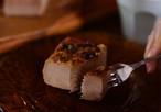 ファインカカオの麹チーズケーキ (1cutサイズ)