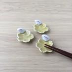 【波佐見焼】桜うさぎ箸置 イエロー