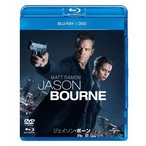 【新品】ジェイソン・ボーン ブルーレイ+DVDセット