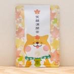 笑顔満開茶(紅葉)|ごあいさつ茶|玉露ティーバッグ1包入り
