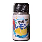 焼き塩レモン(85g / ペットタイプ)