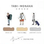 TABI-MONAKA