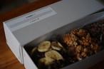 VALENTINE GRANOLA BOX