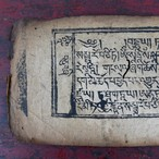 チベット仏教 両面印判 経典 1枚