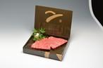 【大和榛原牛】熟成赤身ももステーキ2枚入(La Terrasseシェフオリジナルソース付)