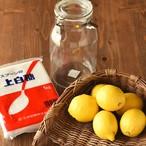 レモンの酵素ジュースキット