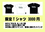 BIGCAT限定Tシャツ▼説明欄をお読み下さい