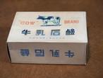 昭和の牛乳石鹸 当時物 白パッケージ 中身あります