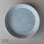 [大原拓也]しのぎ7寸リムプレート(粉引)