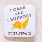 カナリアサポーター缶バッチ(白)