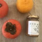 柿と柚子のマーマレード