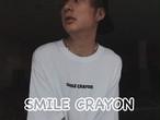 SMILE CRAYON TEE