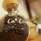 ラ・ロマ農園‐COSTA RICA‐<苦味・酸味・甘味の秀逸なバランス>