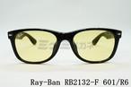 【正規取扱店 純正ライトカラー】Ray-Ban(レイバン) RB2132-F 601/R6 55サイズ NEW WAYFARER ニューウェイファーラー イエロー