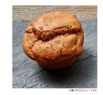 【グルテンフリー】Gluten Free   ショコラオレンジ マフィン