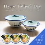 【父の日ギフト】柚子塩らーめん3食+オリジナル丼2種