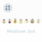 【全国配送】焼き菓子の詰め合わせ Medium Size(10〜12個)