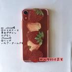 ma _uknow様専用ページ《2コイチ》《iPhoneXR》《ロゴなし》