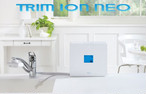 電解水素水整水器「トリムイオンネオ」