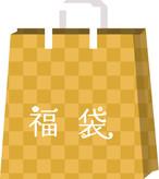 :< 2020お正月 特別企画♪ > le fleuve福袋 今年初の運だめし!?