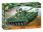 COBI #2235 PT-76 水陸両用軽戦車