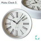 KATOMOKU muku clock 5 km-58W 掛け時計 ホワイト