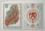 切手展 / ブルガリア 1978