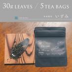 2020 いずみ 和烏龍茶 茶袋30g/5個ティーバッグ