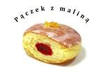 甘酸ラズベリーポンチキ【5個】 paczek z malina 5szt