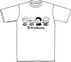 シニシカTシャツ(白)