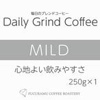 毎日のブレンドコーヒー マイルド Daily Grind Coffee 250g×1個
