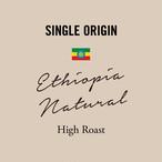 エチオピア・ナチュラル  |中煎り ーHigh Roastー  |200g