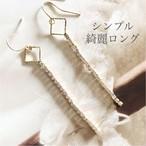 【大人気★】キラリビジューのロングピアスorイヤリング