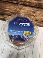 ヒマラヤ産岩塩ロック ルビーソルト 350g