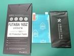 Futabaプロポ18SZ&16SZ 液晶画面保護シール★フタバ送信機
