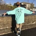 """【お届け5月10日以降】""""少年少女踊族"""" L/S T-Shirts MINT"""