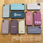 【文字入れ対応】シンプルカラー【AW】スマホケース♪iPhone各種対応♪カラフルニュアンスカラー オーダーメイド文字入れ対応